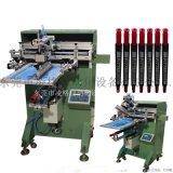 铁桶印刷机 铁杆丝印机
