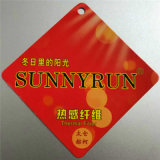 SUNNYRUN、热感纱线、发热纤维、保暖纤维