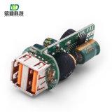 双口车载充电器方案_pcb印制电路板