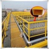 化工廠玻璃鋼圍欄 耐酸鹼玻璃鋼圍欄