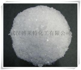 水合三氯乙醛 現貨供應TCA