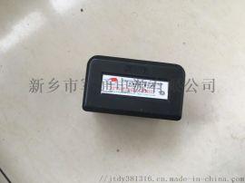 TBR-170超短波电台TBP0307锂离子蓄电池