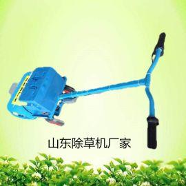 手扶电动除草机割草机