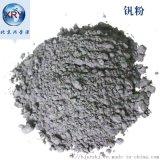 碳化钒粉 碳化钒 高纯碳化钒