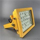 配电室专用防爆灯 80w壁挂式防爆灯