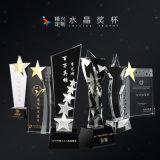 水晶合金五星獎盃獎牌 晚會表彰運動獎盃獎牌賽事獎盃