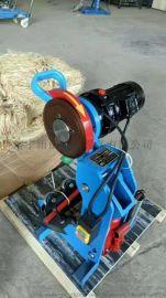 供应电动液压切管机   219型液压钢管切管机