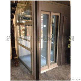 液压观光家用电梯小型别墅二层三四六升降机平台