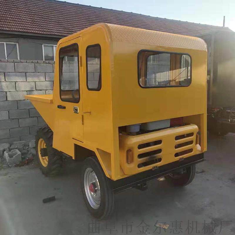 矿用四不像翻斗车 小型农用柴油四轮车