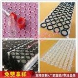 供應矽膠墊片 透明矽膠墊圈 防水密封矽膠墊片