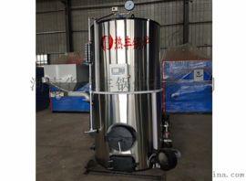 免检生物质蒸汽发生器首热丰锅炉有限公司生产的