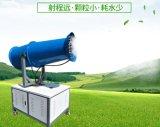 杨凌 哪里有卖雾炮机15591059401