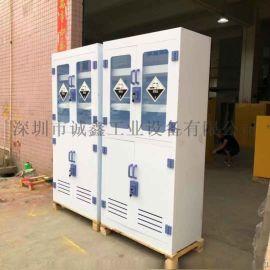 pp酸碱柜试剂柜排风耐腐蚀性药品柜