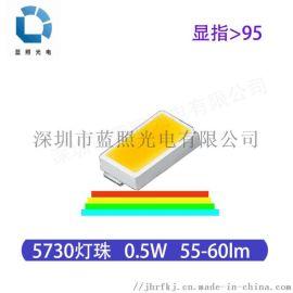 5730灯珠显指95全光谱灯珠led贴片光源