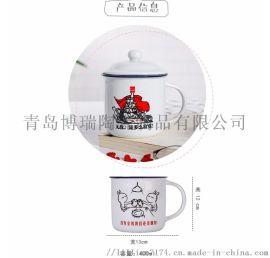 老式复古陶瓷茶缸咖啡杯