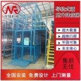 供应链条液压导轨货梯 双缸液压货梯