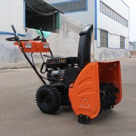 道路除塵清理掃地機 捷克手推式小型除雪機拋雪機