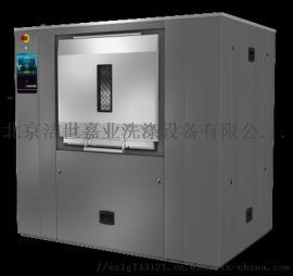多瑙河DBW50公斤A级B级C级洁净服清洗烘干设备