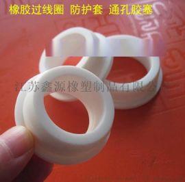 专业生产耐高温橡胶密封圈/过线圈/保护套/孔塞