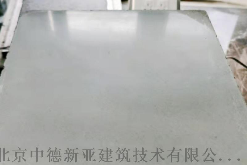 金屬骨料防靜電不發火耐磨材料