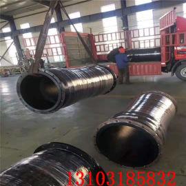 大口径夹布输水胶管A钢丝编制输水胶管厂家