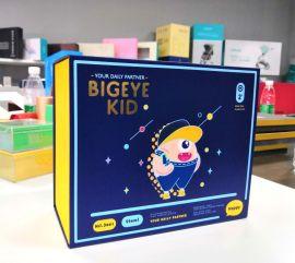 广东包装盒厂家 精美化妆品礼品通用包装盒定制