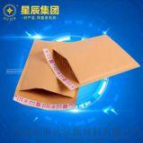 彩色牛皮纸气泡袋包装袋印刷信封自粘袋泡泡袋