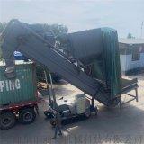 集裝箱翻箱倒料自動裝車機水泥乾粉無塵倒料輸送機