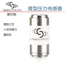 斯巴拓SBT641A压力传感器高精度圆柱形气缸测力