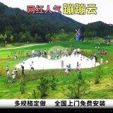 景区安装云朵蹦蹦云后吸引了大批的游客前来玩耍
