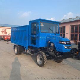双缸动力液压驱动运输车 四不像拖拉机翻斗山区六轮车