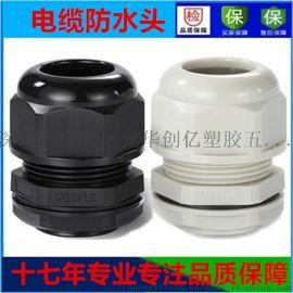 广州尼龙电缆接头 防水索头 金属接头 固定头规格