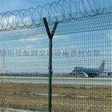 機場護欄網生產廠家機場圍欄網