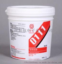 回天0111 导热硅脂 导热系数0.8