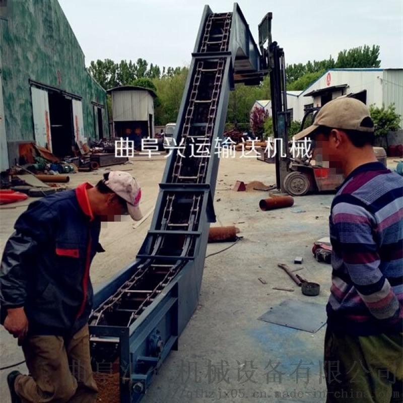 刮板輸送機技術參數 刮板式排屑機的構造 LJXY