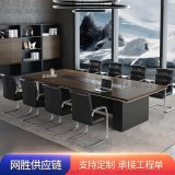 简约现代会议桌烤漆轻奢办公桌大气钢木结合长桌