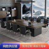 簡約現代會議桌烤漆輕奢辦公桌大氣鋼木結合長桌