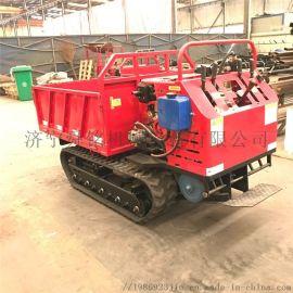 厂家直销 农用小型履带式运输车