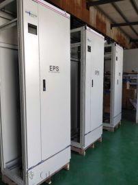 eps消防電源 eps-15KW EPS应急照明