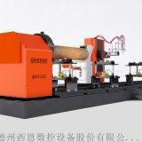 厂家直销五轴圆管切割机 大型管材切割机
