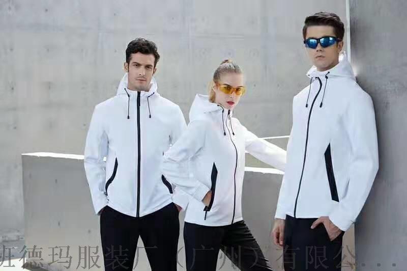 廠家加工定做戶外運動衝鋒衣Polo衫