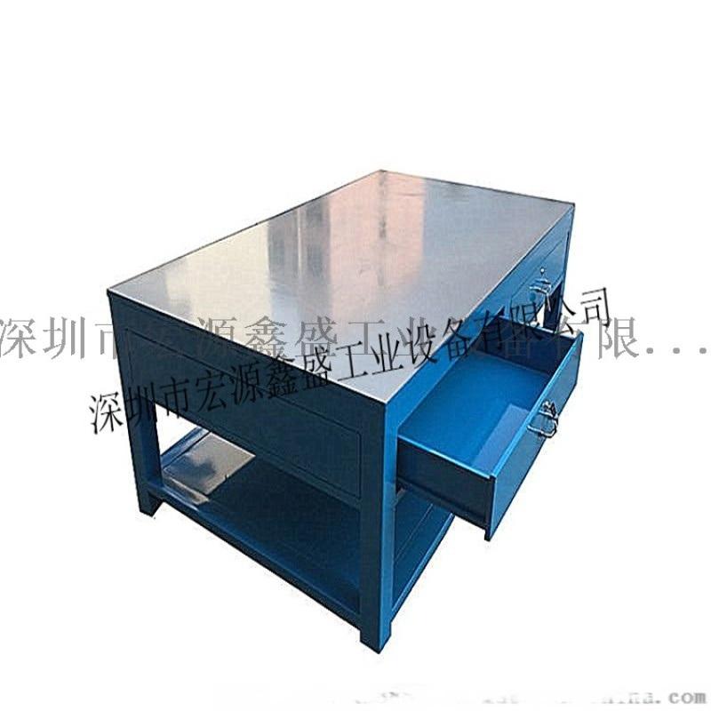 重型工作台,A3钢板工作台,45#钢板工作台