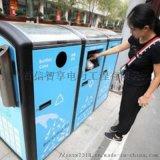 智慧垃圾箱、分類垃圾箱、多功能太陽能廣告垃圾箱