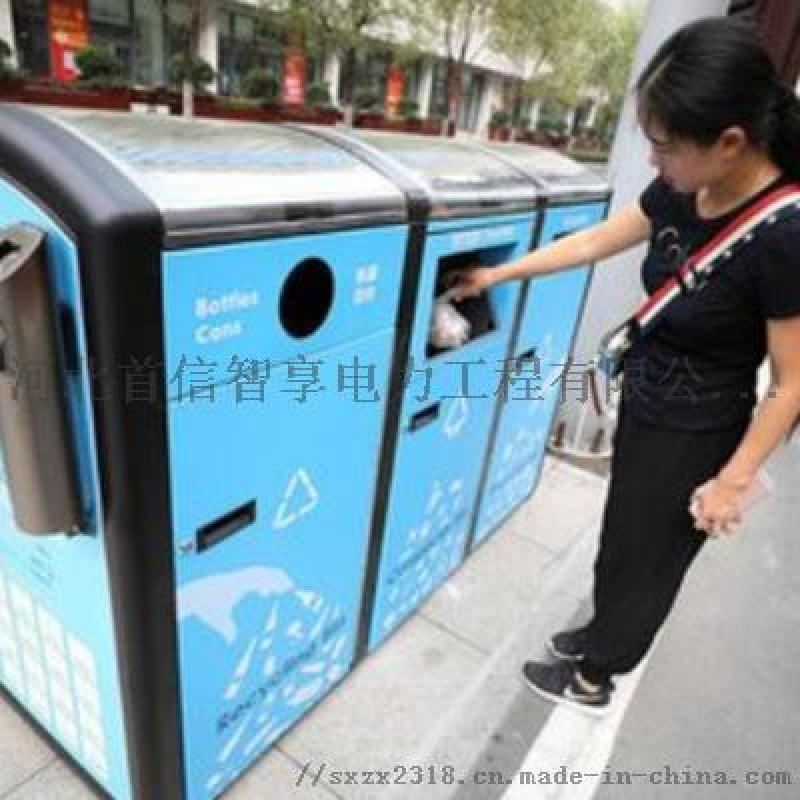智能垃圾箱、分类垃圾箱、多功能太阳能广告垃圾箱