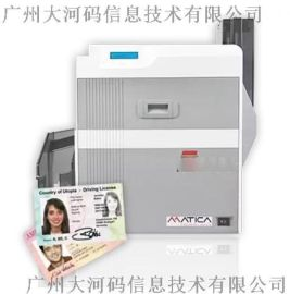 Matica xid8600 证卡打印机
