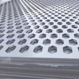 外墙冲孔装饰铝单板规格齐全