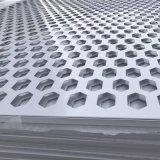 外牆衝孔裝飾鋁單板規格齊全