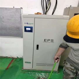 果洛110KWEPS电源柜全新