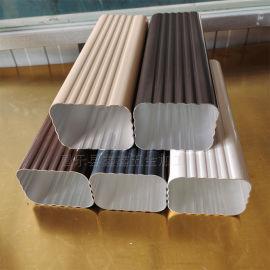 岗亭建筑用方形排水管 铝合金雨水管厂家发货