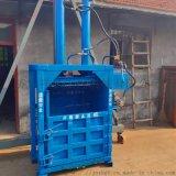 小型易拉罐液压捆包机 钢丝绳拉链翻包液压捆包机